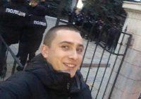 В Одессе экс-лидера «Правого сектора» задержали из-за событий в Летнем театре