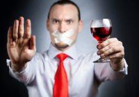 О некоторых инструментах избавления от алкоголизма