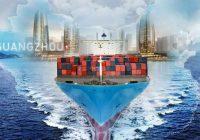 Заработок в интернете на торговле товаром из Китая