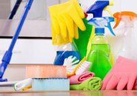 Клининговые услуги или уборка офиса